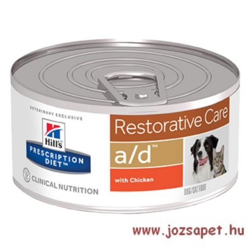 Hills Prescription Diet Canine/Feline a/d konzerv