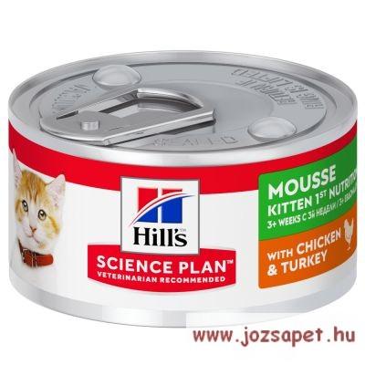 Hill's Science Plan Kitten Mousse 85g konzerv kölyök cicáknak
